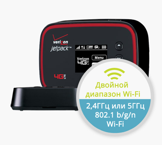mhs291l-wi-fi-dual-band-verizon-wireless