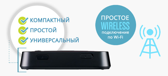 https://3gpartner.ru/wp-content/uploads/2015/10/mhs291l-wi-fi-easy-verizon-wireless